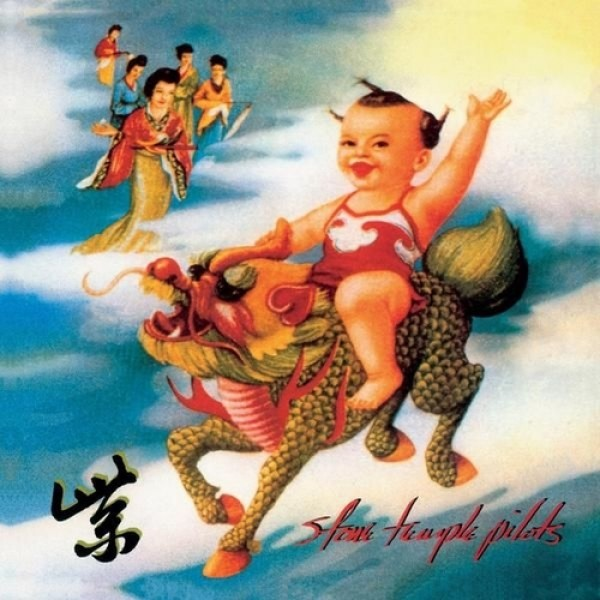 CD Stone Temple Pilots - Purple (Remastered)