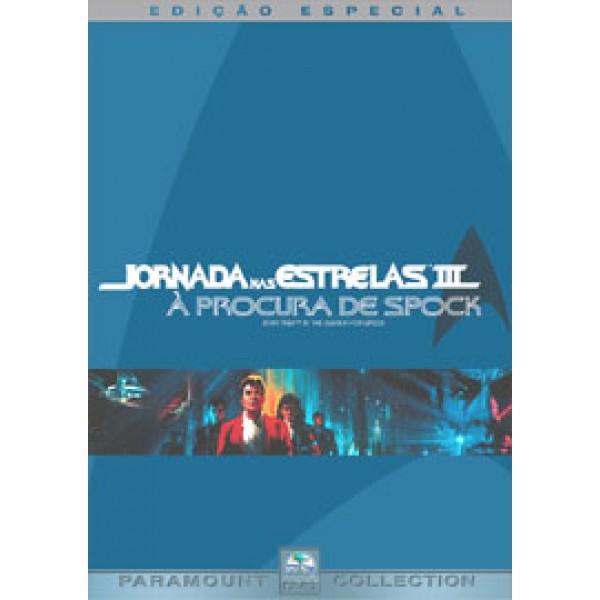 DVD Jornada Nas Estrelas III: À Procura de Spock (Edição Especial - DUPLO)